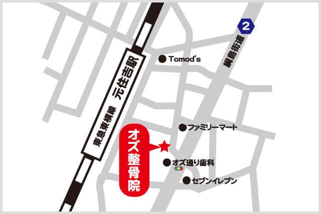 オズ整骨院MAP - 〒211-0025 川崎市中原区木月2-11-12